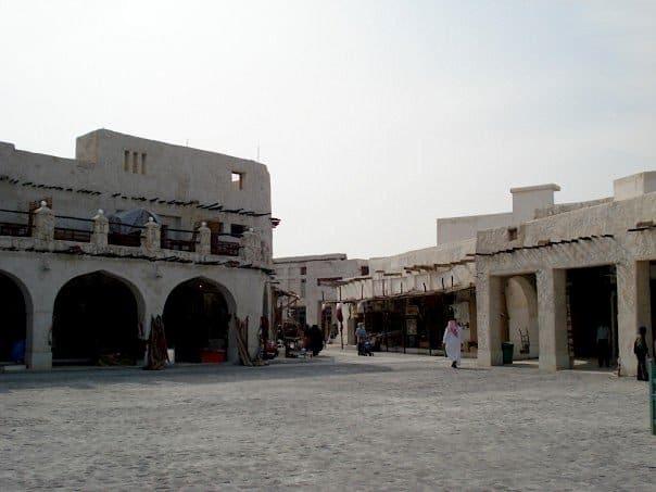 Qatari Shouq street