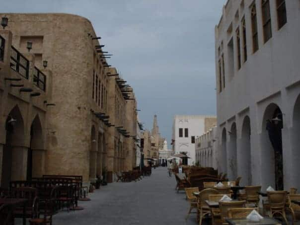 Old part of Qatar