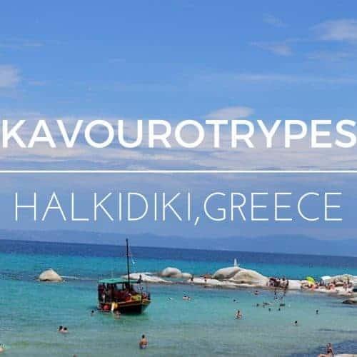 Kavourotripes - orange - beach - maninio - travel - greece - islands - sithonia