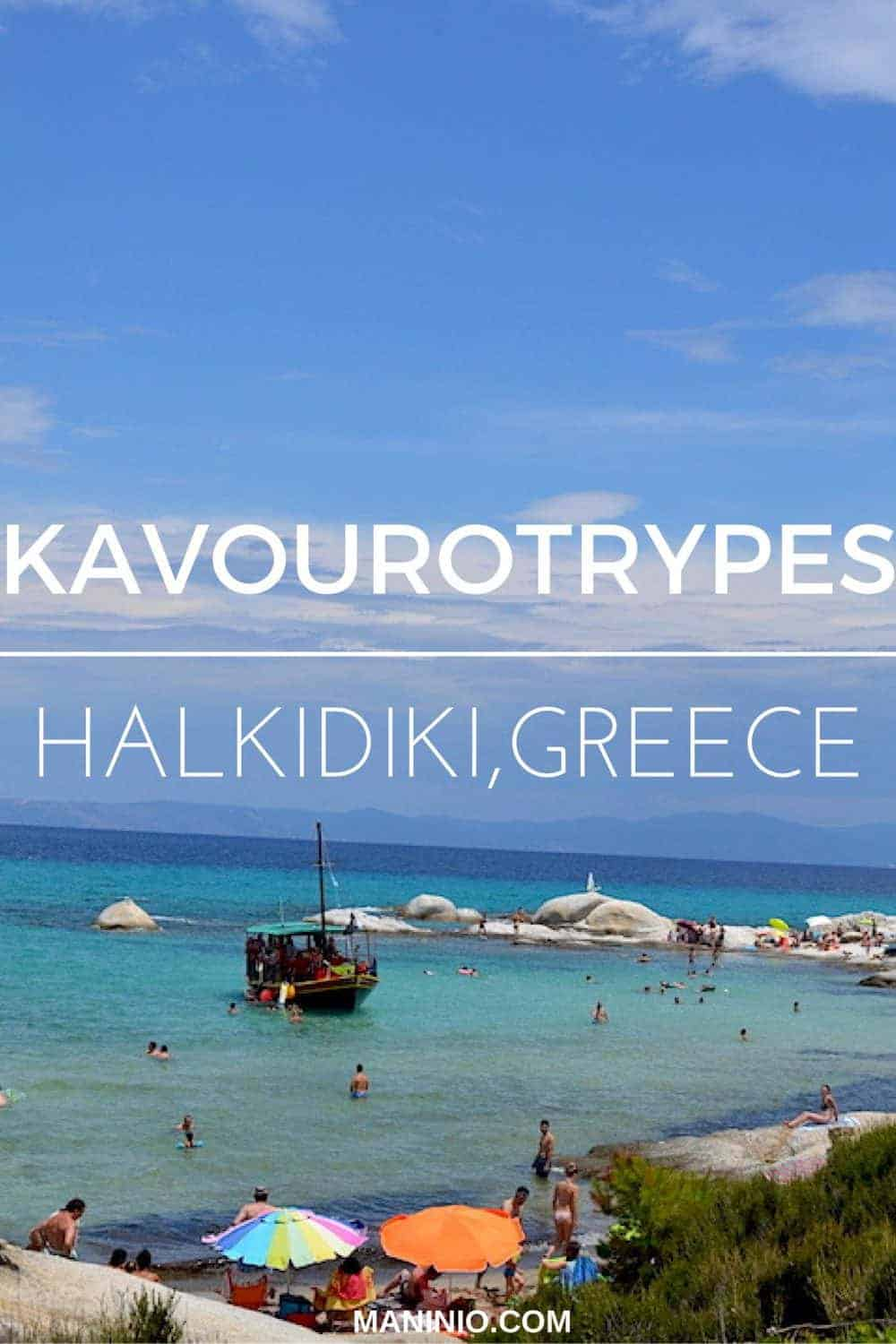 Kavourotrypes (Orange) Beach – Halkidiki, Greece