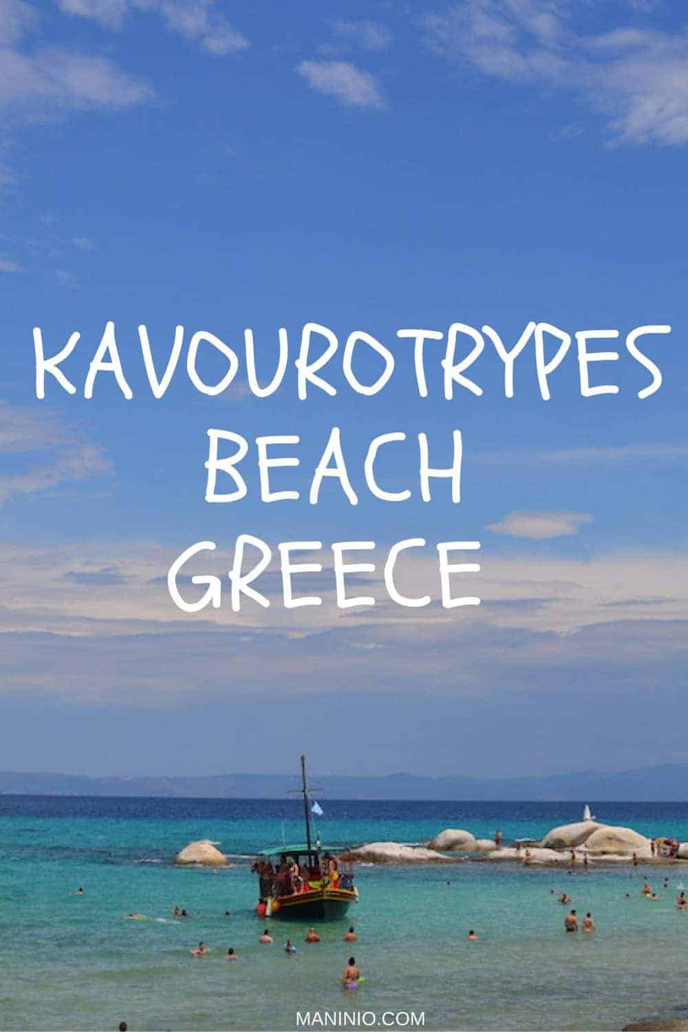 Kavourotripes - orange - beach pinterest