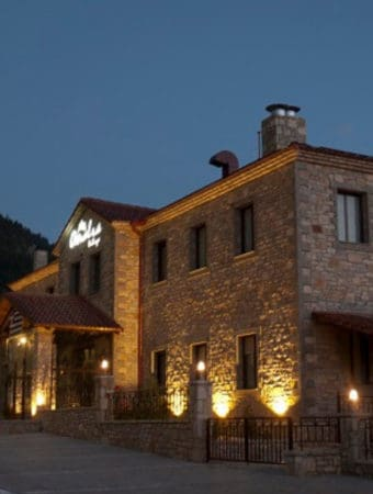 Omalia Village Hotel in Nafpaktos, Krioneria