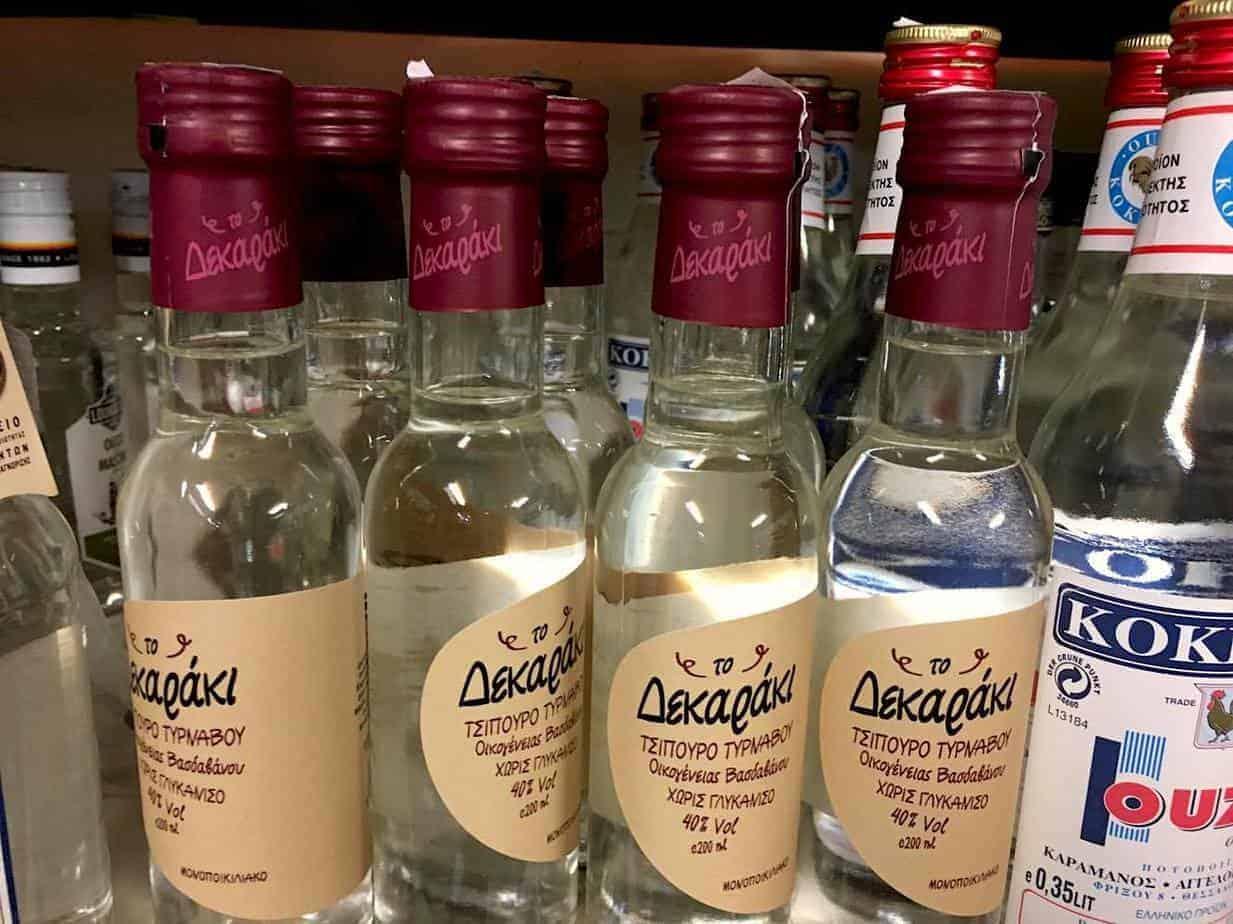 Greek traditional drinks.