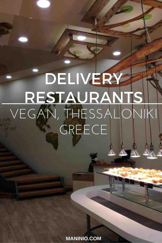 Vegan Delivery restaurants Thessaloniki, maninio.com, #vegandelivery #veganpizzas Greece