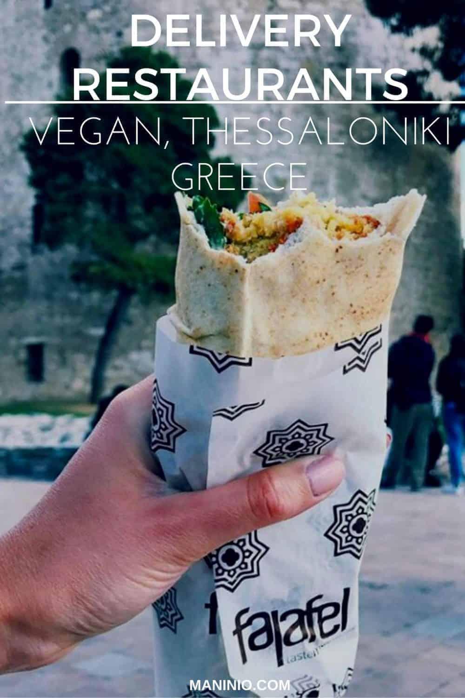7 Vegan Delivery Restaurants   Eats in Thessaloniki, Greece