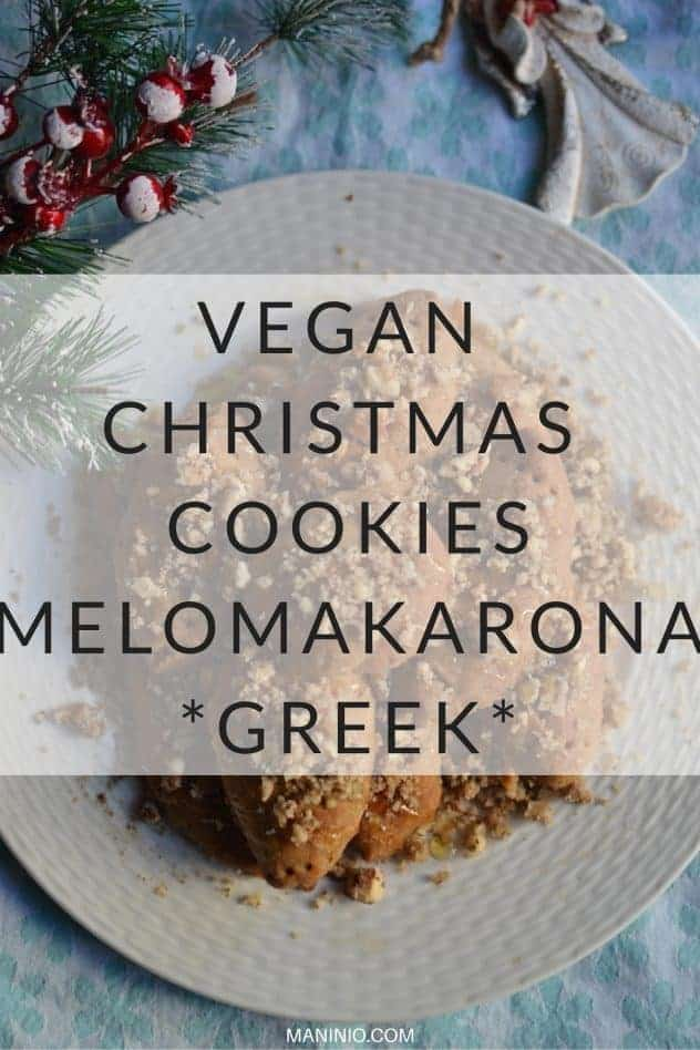 Vegan Christmas Cookies (Melomakarona) | Greek | Low in Calories.MANINIO.COM
